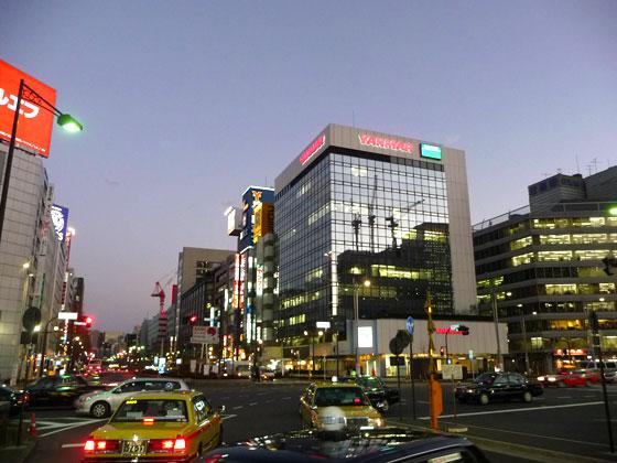 Ruta por Japón (Futuro en la capital)