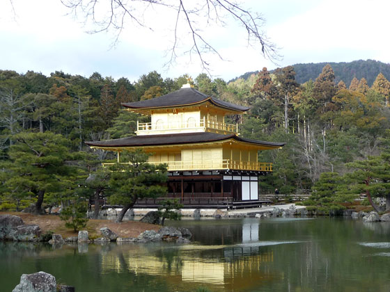 Pabellón dorado Ginkaku Ji , orgullo de Kioto