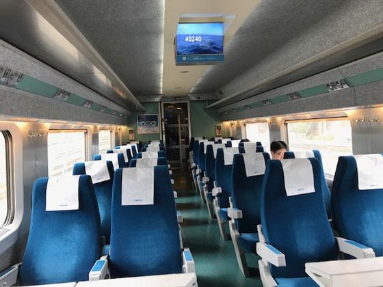 Tren corea del sur