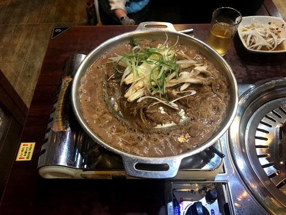El Bulgogi , estofado de ternera con salsa de soja