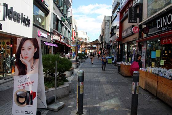 Ruta por Corea del sur , centro de Andong