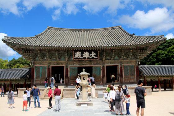Templo en Gyeonju