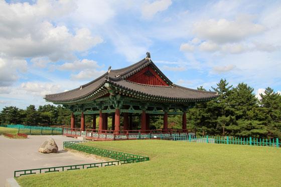 Gyeonju , capital cultural coreana