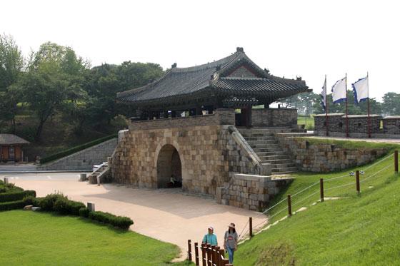 Fortaleza de Suwon