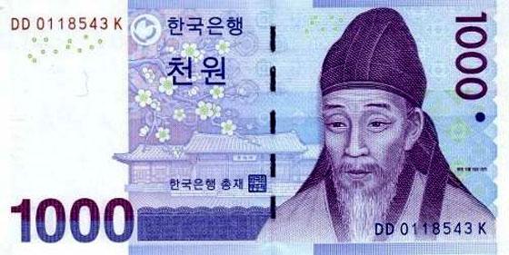 1000 Won , Corea del sur