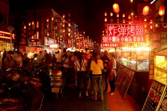 Mercado Xinhua , que ver en Luoyang