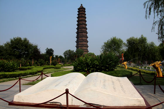 Tie Ta , la Pagoda de hierro de Kaifeng