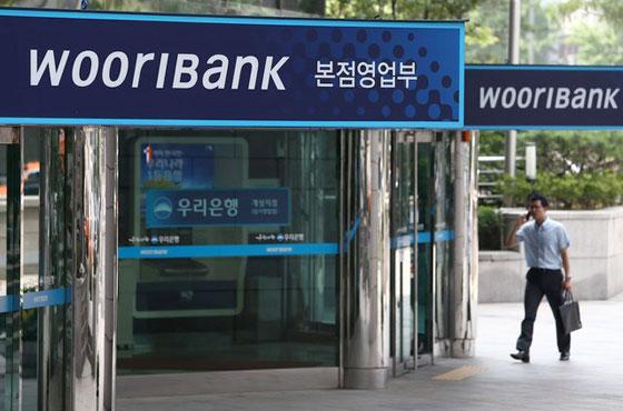 Moneda y cambio corea del sur (woori Bank)
