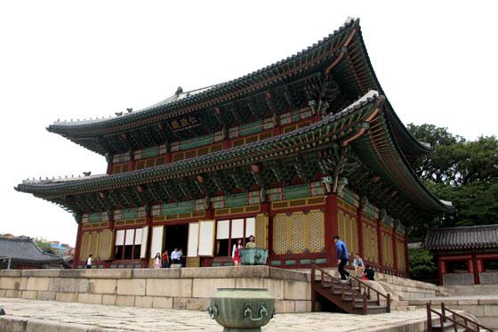 Seul , palacios e historia