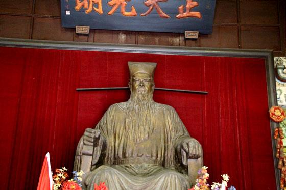Imagen del sr Bao en el pabellón Dadian