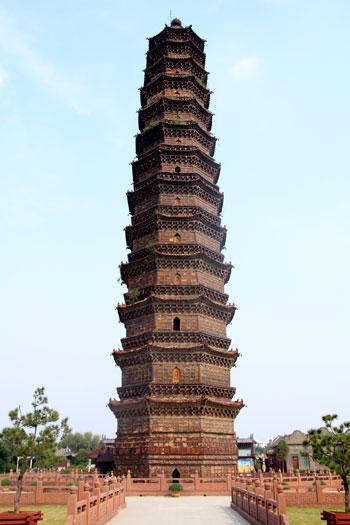 Una estructura imponente
