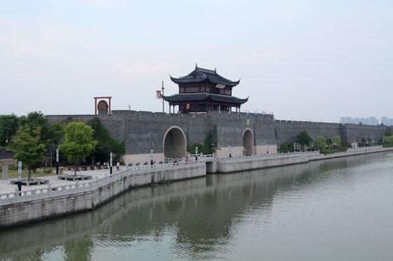 Murallas de Suzhou