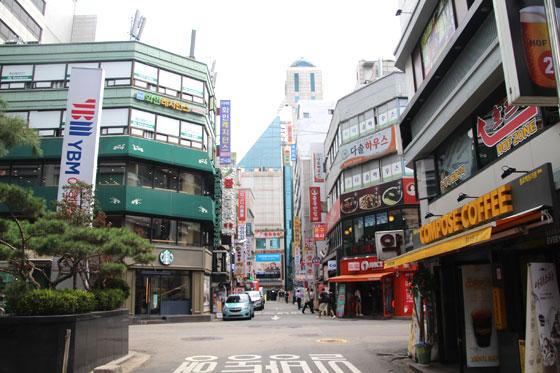 Calles del centro de Andong