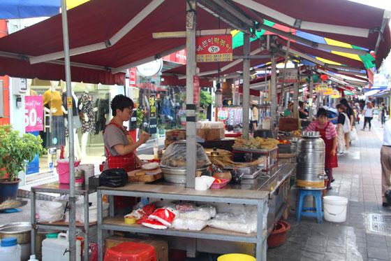 Andong Food market