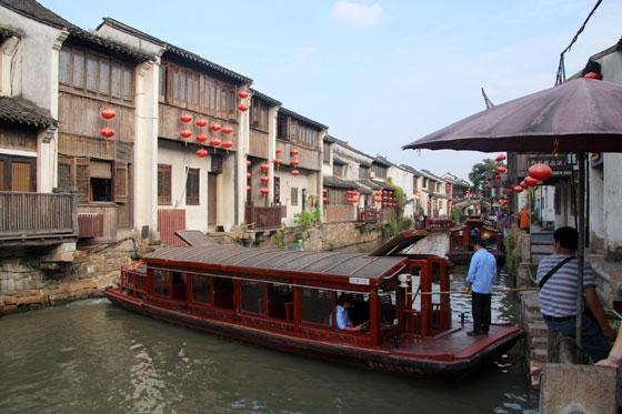 Una ciudad de película (Canales de Suzhou)