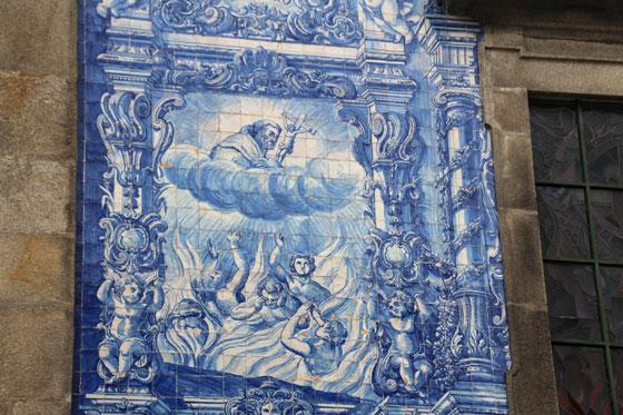 Una decoración sublime , exterior de la Capilla de las Almas