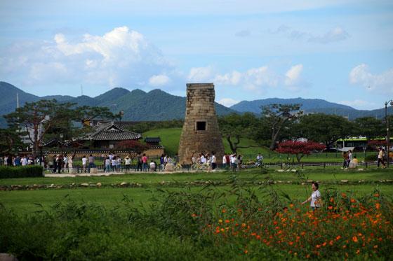 Observatorio astronómico que ver en Gyeongju