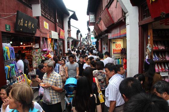 calles de Qibao