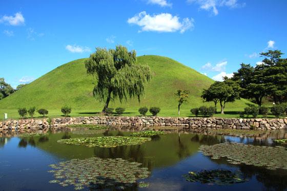 Parque de los túmulos funerarios de Corea del sur