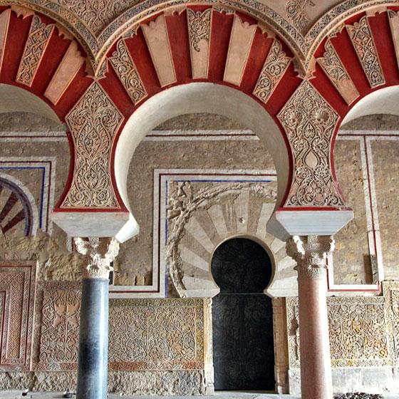 Salón de Abderramán III, también conocido como Salón Rico, en Medina Azahara