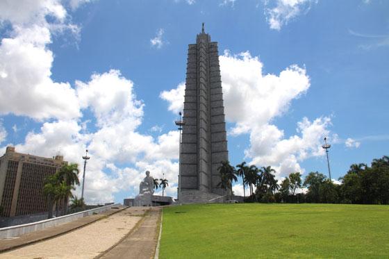 Plaza de la revolución (Memorial José Martí)