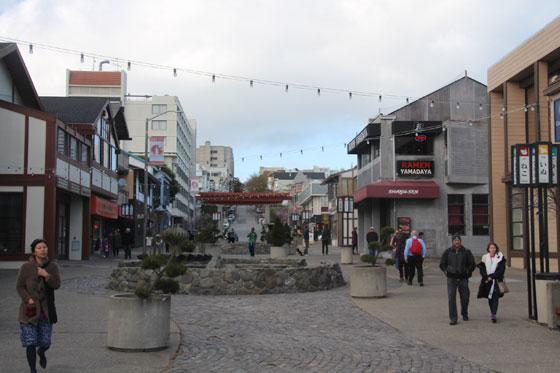 Calles de Japantown