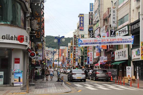 Calles de Busan