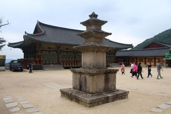 Templo Boemeosa Busan