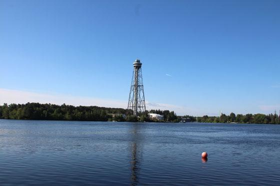 Lago de Shawinigan (Ruta por Canadá)