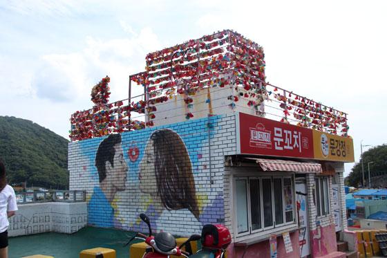 Expresiones artísticas en Gamcheon (que ver y hacer en Busan)