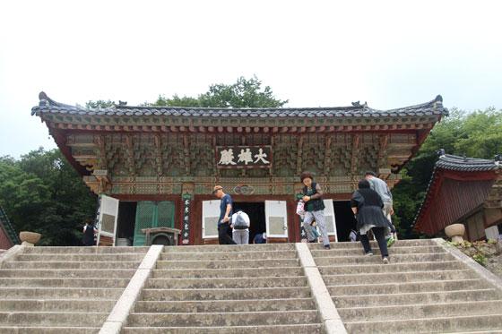 Templo Beomeosa , patrimonio cultural de Corea del sur