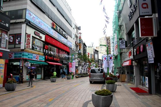 Barrio de Seomyeon , Busan
