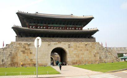 Vista de la puerta Padalmun