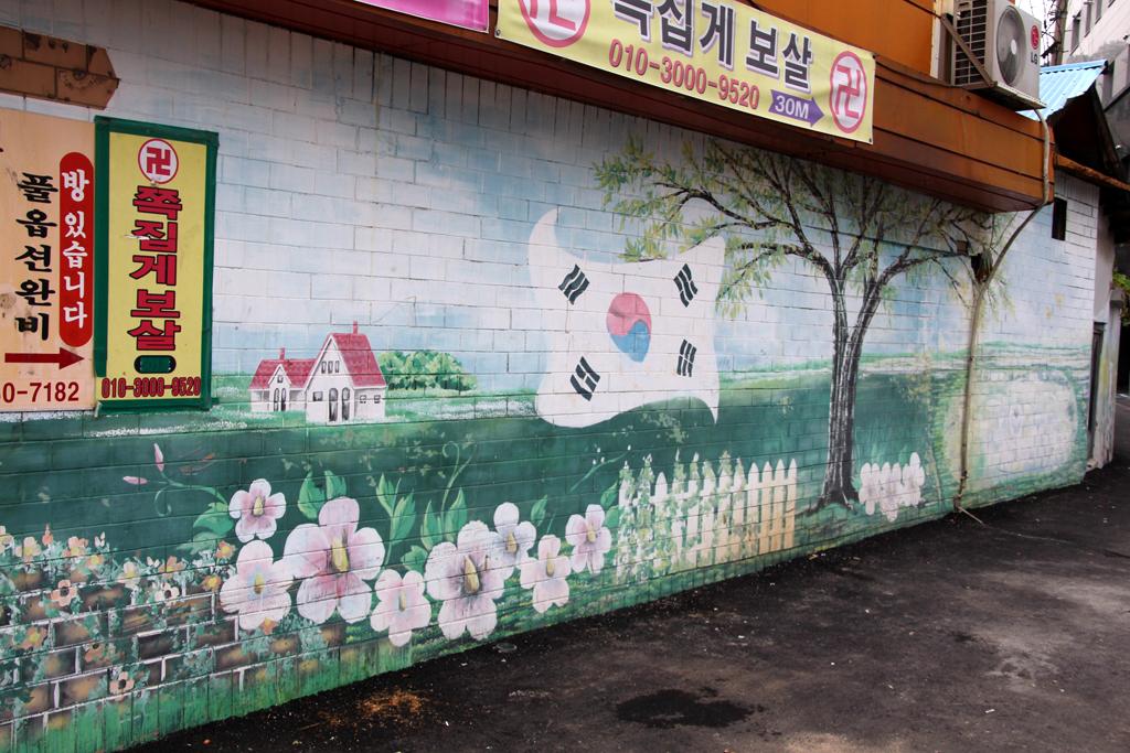 Arte callejero en Suwon